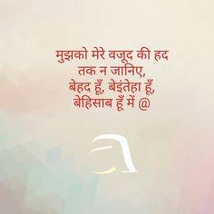 Good . Love Quotes In Hindi, True Love Quotes, Best Quotes, Hindi Qoutes, Attitude Quotes, Life Quotes, Desi Jokes, Indian Quotes, Marathi Quotes