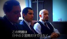 TOKYO - Thorsten Pattberg briefly appears in Campaign Movie of YAKURA Katsuo of New Komeito who wants to enter the Japanese diet (11:47), broadcast 2013/02/20. Pattberg and Yakura are alumni of Fudan University, Shanghai.