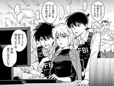 Kaito, Shinichi and Haibara as FBI agents Dc Anime, Anime Comics, Manga Anime, Conan Comics, Detektif Conan, Magic Kaito, Persona 5 Makoto, Super Manga, Manga Detective Conan