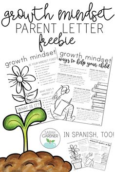FREE growth mindset parent letter - great way to explain to parents what a growth mindset is and how they can help their child. Spanish translation included!