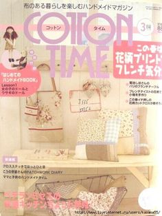 Fabric and Sewing Craft - Patchwork, quilting and general sewing. Many small projects. Arts And Crafts Projects, Book Crafts, Magazine Couture, Crafty Hobbies, Japan Crafts, Japanese Sewing Patterns, Japanese Patchwork, Sewing Magazines, Sand Crafts