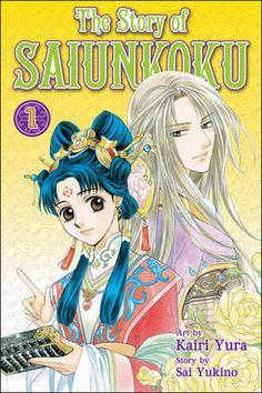 The Story of Saiunkoku Volume 1: Story of Saiunkoku Volume 1