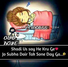 Mahi Susral say ik Wish aai ha / Hehehe