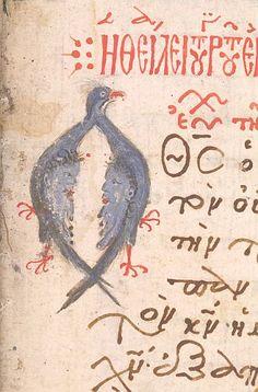 "Zoomorphic initial ""O"". Liturgy of Basil of Cesarea, Ephesus? Illuminated Letters, Illuminated Manuscript, Ephesus, Byzantine Art, Library Catalog, British Library, Ancient Art, Basil, Initials"