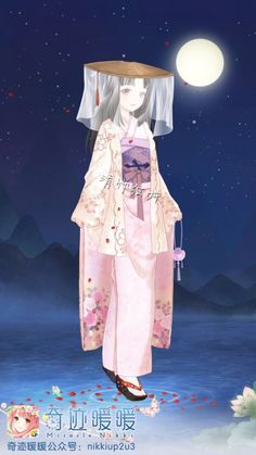 Japanese Fashion, Japanese Girl, Anime Girl Pink, Anime Kimono, Muslim Wedding Dresses, Pink Princess, Medieval Fantasy, Manga Drawing, Anime Outfits