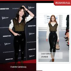 Charlotte Gainsbourg wearing a leather pants modeling is also regarded as relatively free and easy competent