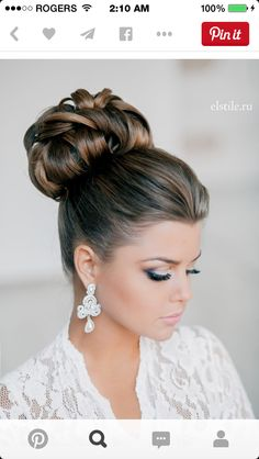 Wedding updo dark brown hair