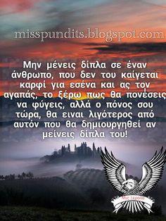 Κάνε tag ένα άτομο #μις_ξερόλα ,#σοφαλογια , #στιχακια , #στιχακιαμενοημα , #στιχάκια, , #σκέψεις , #ελληνικαστιχακια , #ελληνικα , #instagram , #quotes , #quote , #apofthegmata , #stixoi , #stixakia , #skepseis , #ελλας, #greekquotess , #greekpost , #ellinika , #ellinikaquotes, #quotes_greek, #logia, #greekquotes , #quotesgreek , #greece, #hellas, #dailyquotes , #quotesgram, #follow, #greeks Reality Quotes, So True, Instagram, Quotes