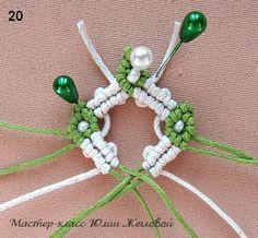 плетем серьги 96 узлов