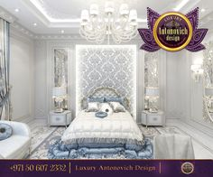 Dreamy Bedroom Color Palette! You deserve only the best! Contact us! We will bring a luxury things into your house! For more inspirational ideas take a look at: http://www.antonovich-design.ae/ You can give us a call!☎️ +971 50 607 2332 #antonovichdesign, #design, #interiordesign, #housedesign, #homeinterior, #furniture, #interior, #decor, #villadesign, #abudhabi, #homestyle, #hall, #interiordesigndubai, #highendinterior