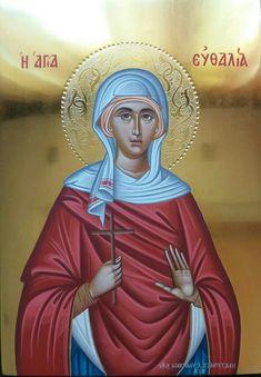 Greek Icons, Pray Always, Byzantine Art, Orthodox Icons, Disney Characters, Fictional Characters, Saints, Angels, Aurora Sleeping Beauty