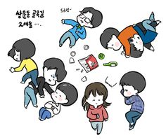 Find images and videos about fanart and reply 1988 on We Heart It - the app to get lost in what you love. Korean Drama Funny, Ryu Jun Yeol, Funny Drawings, Korean Art, Drama Korea, My Youth, Dope Art, Stick Figures, Kpop