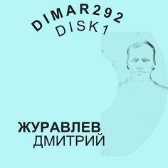 SongCast | dimar292albums   https://play.google.com/store/search?q=Dimar292&c=music&docType=2