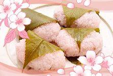 コーヒー餡(あん)入り桜餅