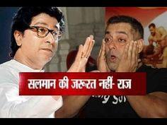 Raj Thackeray Brilliant Reply to Salman Khan for supporting Paki Artists