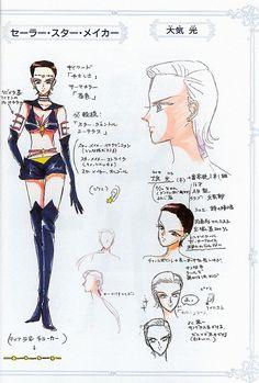 sailormoon character design   Sailor Moon   Sailor Star Maker.Sailor Moon artbook #6 scan.