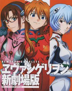 ✭ Evangelion - Mari, Asuka, & Rei