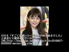 NHKドラマ「受験のシンデレラ」小泉孝太郎「女優魂見せてもらった」川口春奈、公園の池に顔を…
