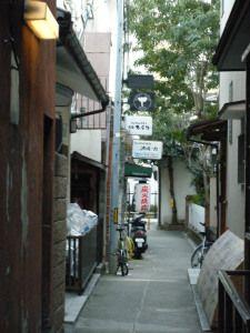 Elephant Factory Cafe, Kyoto