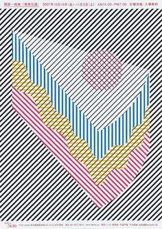 poster for visual communication by Kazunari Hattori Graphic Design Posters, Graphic Design Illustration, Graphic Prints, Illustration Styles, Textures Patterns, Print Patterns, Cover Design, Layout Design, Design Art