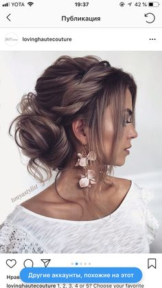 - Animation Ideas - Make Up For Beginners Step By Step - Bangle Bracelets DIY - Hairstyles Wedding Guest - DIY Kitchen Projects Summer Wedding Hairstyles, Diy Wedding Hair, Homecoming Hairstyles, Wedding Hair And Makeup, Formal Hairstyles, Bride Hairstyles, Bridal Hair, Hair Makeup, Simple Hairstyles