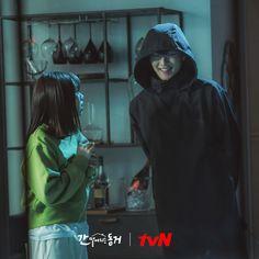 Lee Hyeri, Gumiho, Roommate, College Girls, My Boo, Kdrama, Hot Guys, How To Become, Raincoat