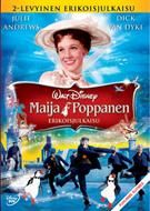 This is the DVD of Mary Poppins that I own (Two-Disc Anniversary Special Edition): Julie Andrews, Dick Van Dyke, David Tomlinson, Glynis Johns, Hermione . Mary Poppins 1964, Walt Disney Mary Poppins, Mary Poppins Movie, Mrs Poppins, Kid Movies, Family Movies, Great Movies, Movies And Tv Shows, Movies Free