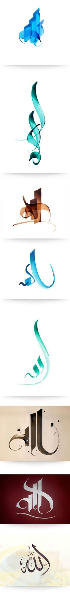 Arabic language is beautiful not just because of Arabic calligraphy tools