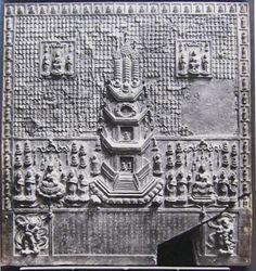 Hokke Sesso Bronze Plaque Hasedera - Asuka period - Wikipedia