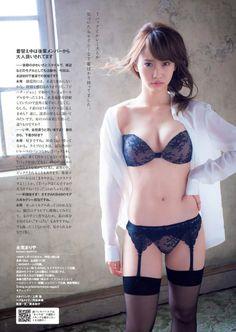 "passion-nippones: "" Mariya Nagao ( Weekly Playboy 2015 No.42 ) : http://passion-nippones.eklablog.net/magazine-weekly-playboy-2015-n-42-a118918292 """