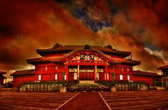 Shuri Castle | Shuri Castle-shuri-castle-courtyard.jpg next castle we are going to go visit