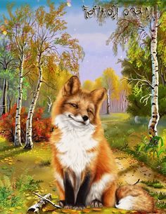 Animals Images, Funny Animals, Cute Animals, Romantic Drawing, Gif Dance, Amazing Gifs, Flower Phone Wallpaper, Fall Is Here, Fox Art