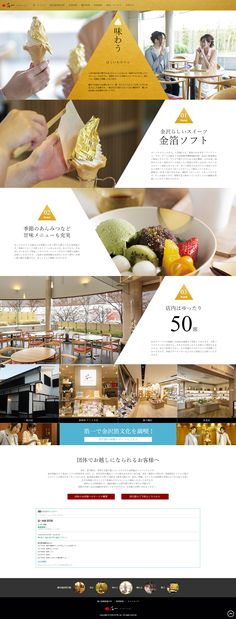 スイーツ 分割デザイン 白色 橙色 Layout Web, Website Design Layout, Print Layout, Layout Design, Minimal Web Design, Web Ui Design, Page Design, Wedding Website Design, Leaflet Design
