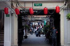 Tianzifang