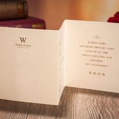 10 conjuntos Laser Cut convites de casamento curva do ouro do cartão do convite oco para o abastecimento de festa impressão livre em Decoração de festa de Casa & jardim no AliExpress.com   Alibaba Group