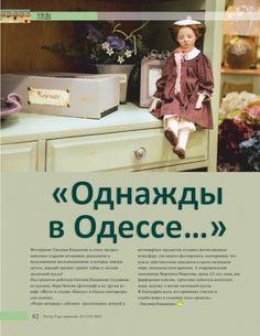 PrettyToys | Выкройки - Форум - Школа - Журнал - Магазин