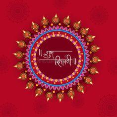 Diwali 2018 Illustration Website Header Stock Illustration - Illustration of background, hanging: 129795248 Diwali 2018, Diwali Diya, Festivals Of India, Indian Festivals, Happy Diwali Animation, Diwali Poster, Diwali Wallpaper, Happy Diwali Images, Diwali Wishes