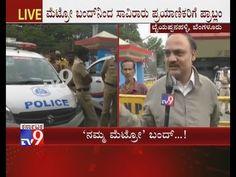 Bengaluru: Namma Metro Services Halted, Staff Protests over Police Bruta...