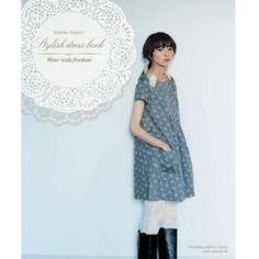 Japanese pattern book : Stylish Dress Book (English edition) by The Haby Goddess