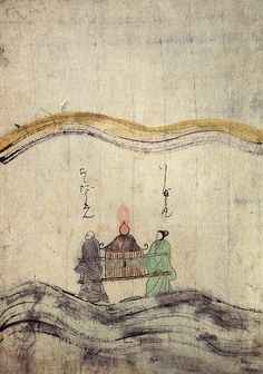 Japan's first illustrated book, circa 1400