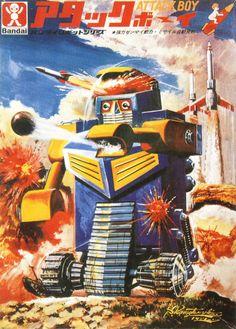 Robot model kits box art by Shigeru Komatsuzaki Robots Vintage, Retro Robot, Vintage Toys, Kamen Rider, Japanese Robot, Japanese Poster Design, Space Artwork, Arte Robot, Sci Fi Comics