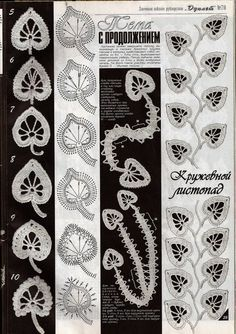 irish crochet motifs lots of charts for flowers and leaves