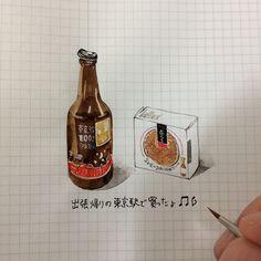 ha_ss 141104 #ほぼ日手帳 #hobonichi #イラスト #illust #東京駅 #東京駅100周年記念麦酒 #缶つま... | Use Instagram online! Websta is the Best Instagram Web Viewer!