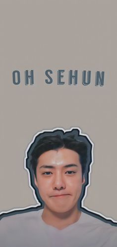 Kpop Exo, Sehun, Live Wallpapers, Phone Wallpapers, Handsome, Twitter, Movie Posters, Movies, Instagram