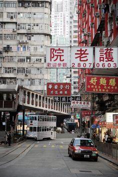 Hong Kong Street Scene by Lasse Krug