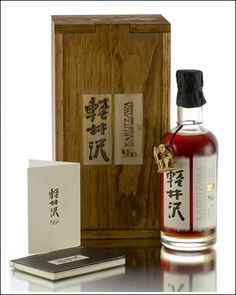 Best Single Malt Limited Edition Karuizawa 1960 Superbly crafted, tactile and full of layered intrigue. You are drawn into a great character. With Japanese whisky making so much noise in the market this is a great, beautifully crafted, package that shouts quality.