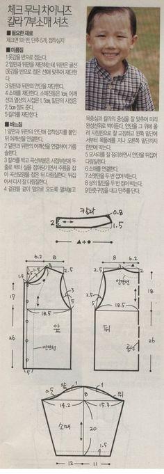 출처 까페 : 내옷은 내가 만들기