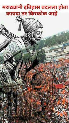 002 Chatrapati Shivaji Maharaj Original Painting HD Wallpaper