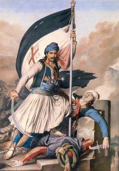 ΕΛΛΑΣ Greek Independence, Greek Warrior, Greek History, Spring Activities, History Facts, Albania, Ancient Greek, Old Photos, Over The Years