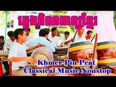 ភ្លេងពិណពាទ្យខ្មែរ - Khmer Traditional Music Pin Peat​ - Khmer Pin Peat Classical Music Nonstop - http://music.tronnixx.com/uncategorized/%e1%9e%97%e1%9f%92%e1%9e%9b%e1%9f%81%e1%9e%84%e1%9e%96%e1%9e%b7%e1%9e%8e%e1%9e%96%e1%9e%b6%e1%9e%91%e1%9f%92%e1%9e%99%e1%9e%81%e1%9f%92%e1%9e%98%e1%9f%82%e1%9e%9a-khmer-traditional-music-pin-peat/ - On Amazon: http://www.amazon.com/dp/B015MQEF2K